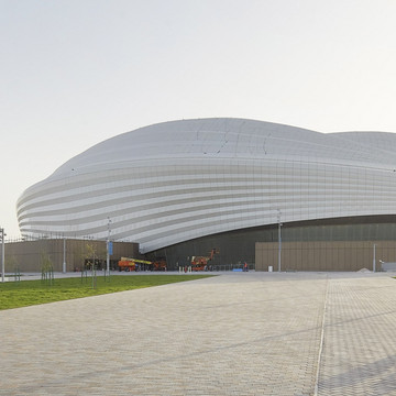 Eye-Catching Stadium Designed for Qatar's First World Cup