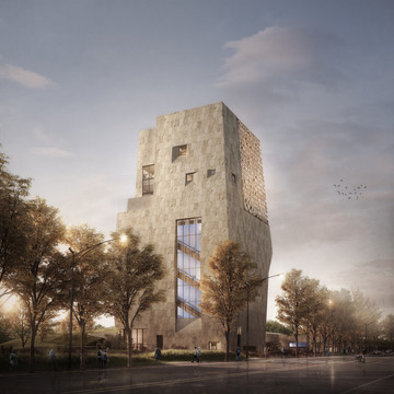 A First Look at the Obama Presidential Center