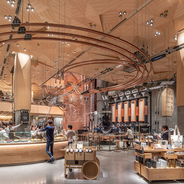 The Largest Starbucks in the World