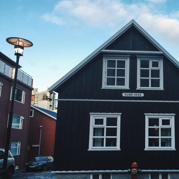 Reykjavik, Iceland: The One Thing You Can't Miss